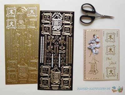 Sticker Orientalisch