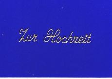 Sticker - Zur Hochzeit - gold - 403