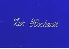 Sticker - Zur Hochzeit - silber - 403