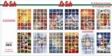 3D-Buch Squares Weihnachtenvon LeSuh (394008)