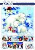 3D-Buch A5 Weihnachten von LeSuh (345664)