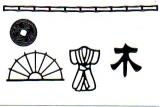 Sticker - Japanische Motive - schwarz - 1087