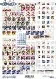 3D-Bogen Squares Blumen von LeSuh (630.220)