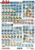 3D-Bogen Squares Weihnachten von LeSuh (630.195)
