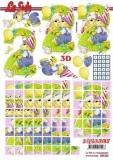 3D-Bogen Squares 2. Geburtstag von LeSuh (630.226)