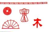 Sticker - Japanische Motive - rot - 1087