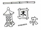Sticker - Feng Shui - schwarz - 920