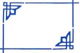 Sticker - Rand & Ecken 1 - blau - 842