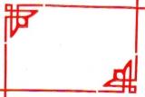 Sticker - Rand & Ecken 1 - rot - 842