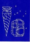 Sticker - Schultüten und Taschen - silber - 103