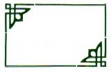 Sticker - Rand & Ecken 1 - dunkelgrün - 842