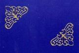 Sticker - Ecken 6 - gold - 1017