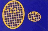 Mosaik-Sticker - Ovale (Eier) - 1080 - gelb