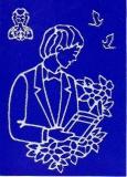 Sticker - Kommunion Junge - silber - 887