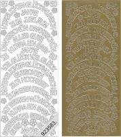 Sticker - Rundschriften groß - gold - 426