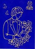 Sticker - Motiv Junge 1 - gold - 887