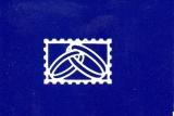 Sticker - Briefmarke Ringe - weiß - 908