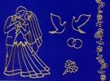 Sticker - Hochzeit - gold - 935