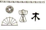 Sticker - Japanische Motive - schwarz-gold - 1087